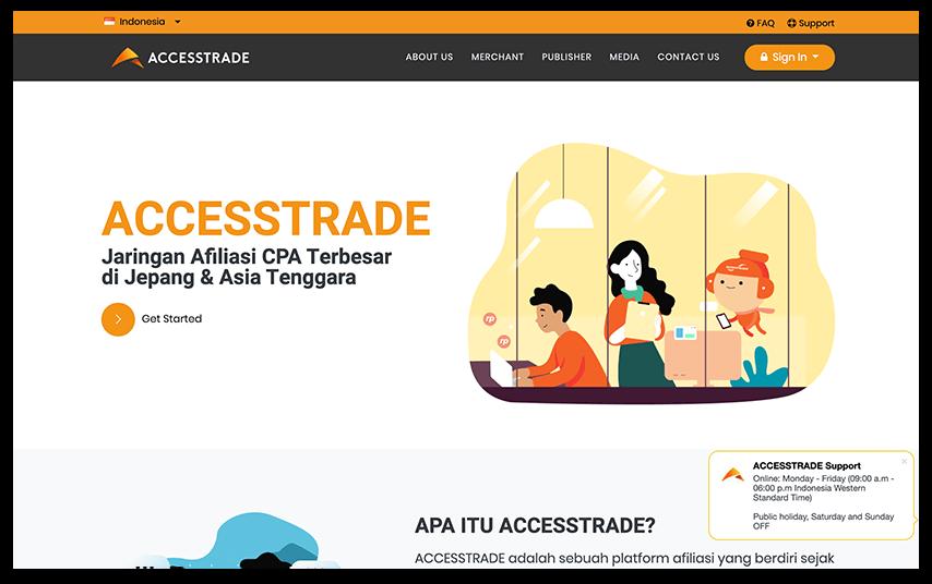 アクセストレード(インドネシア)
